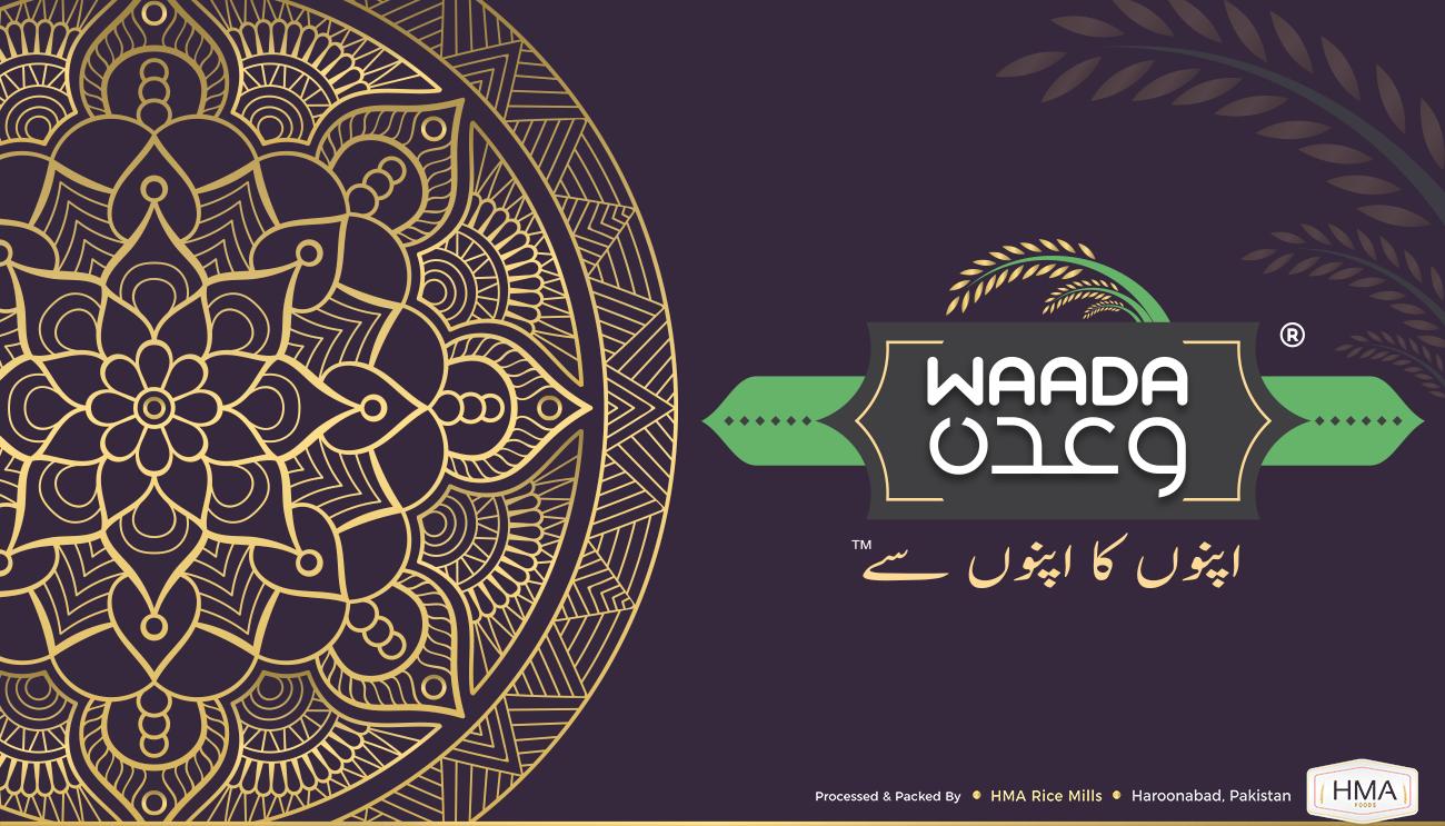 hma_foods_waada_rice_0