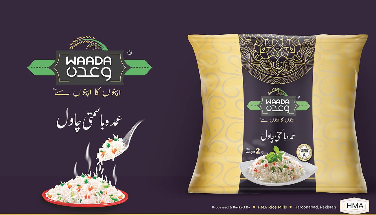 hma_foods_waada_rice_1