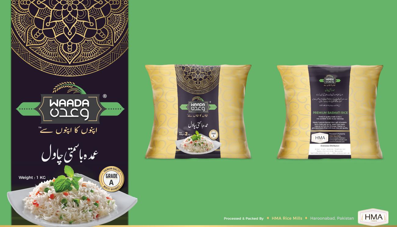 hma_foods_waada_rice_2